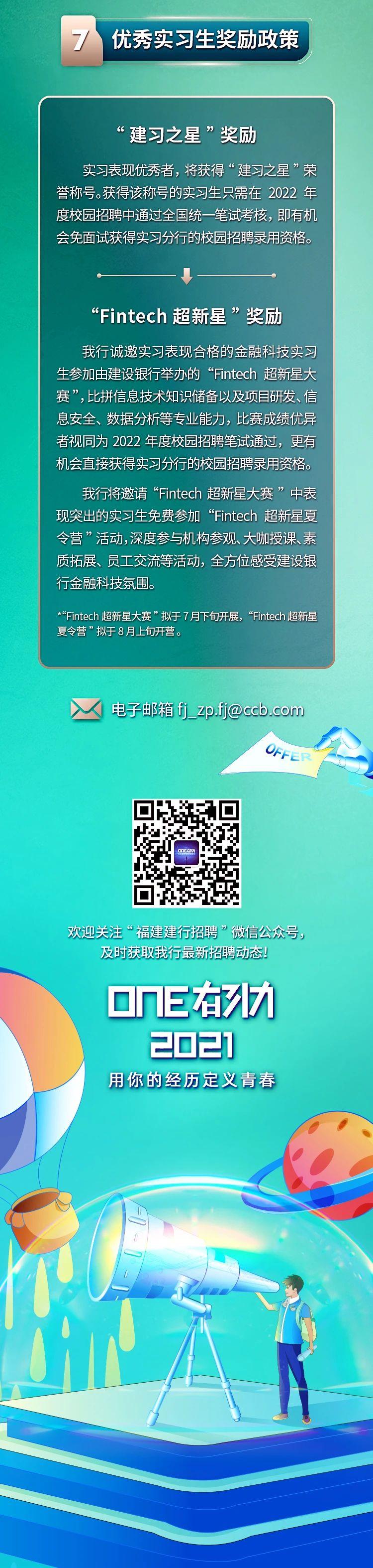 微信图片_20210522223830.jpg